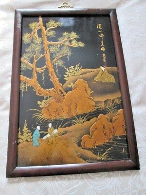 Vintage Chinese Lacquered Panel in Mahogany Frame