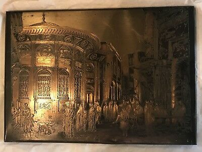 Interesting Old Islamic Street Scene Engraved Onto Brass Picture Signed Sappo
