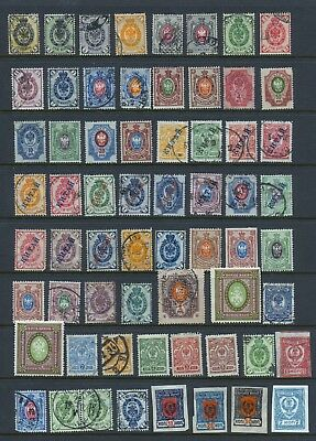 RUSSIA , 119 x early stamps mounted mint or fine used unsorted
