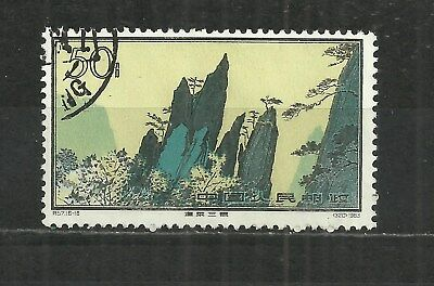 (W103) CHINA 1963 Hwangshan Landscapes 50f Used
