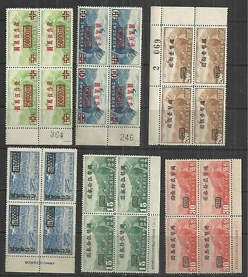 (W108) CHINA 1930s/40s Air Stamps Blocks of 4 Unused Selection