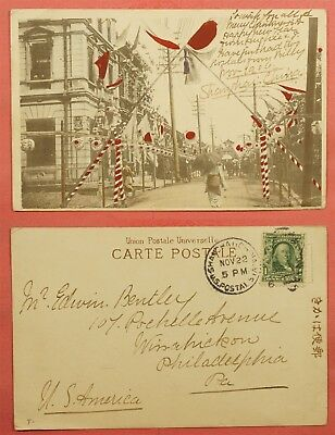 1906 Us Postal Agency Shanghai China Cancel Hand Tinted Street Scene Postcard