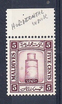 Maldives Scott 13 Mint NH horizontal watermark