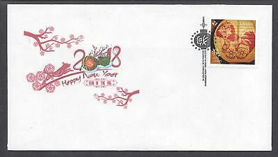 2018 Year of the Dog Limited FDC with Permanent BK Stamp