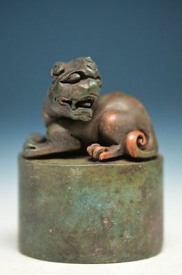 Unique Chinese Hongshan Culture magnet jade stone carved *beast * seal  ha8