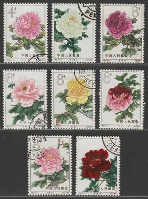 China PRC 1964 Chinese Peonies Set to 10f Used