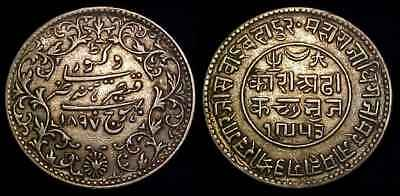INDIA- Kutch 1897/VS1953 Silver 2 1/2 Kori VF+