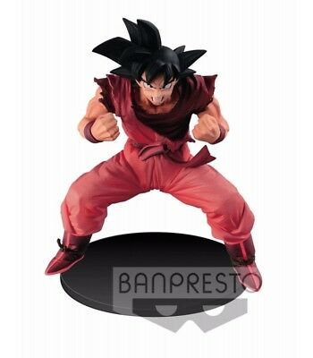 "Dragonball FES Vol.3 Kaioken Son Goku 6"" PVC figure Banpresto (100% authentic)"