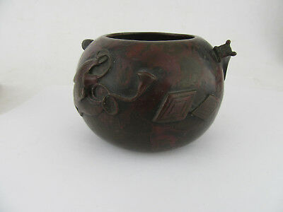 Unusual Japanese Bronze Censer With Applied Symbols, Painted Mark