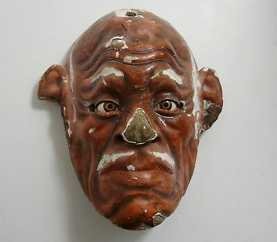 "Antique Old Full Size 9"" Japanese Paper Mache Mask"