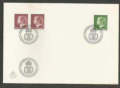 SWEDEN - 1976 New values  - FIRST DAY COVER.