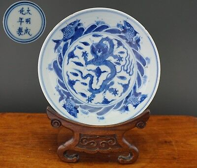 FINE! Antique Porcelain Blue and White Porcelain Dragon Plate KANGXI c1661-1722