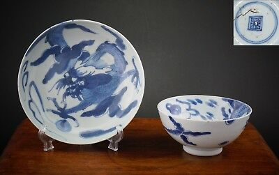 FINE Antique Chinese Blue and White Porcelain Dragon Plate Bowl YONGZHENG 18th C