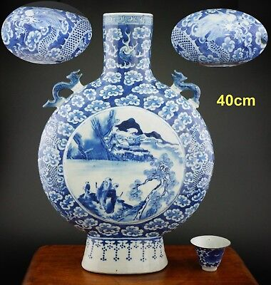 SUPERB! HUGE 40cm Antique Chinese Blue and White Dragon Vase Moon Flask 18/19thC