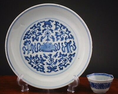 FINE Antique Chinese Blue & White Porcelain Lingzhi Dish Plate KANGXI c1661-1722
