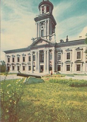 Postcard - Jelgava / Museum of Local Lore