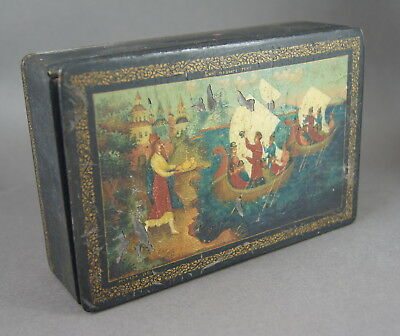 Russian Lacquered Lacquer Painted Papier Mache Box Folk Art Signed & Dated. Nr!