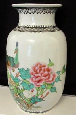 Excellent Chinese Famille Rose Peacock Vase - Qianlong Mark / Calligraphy