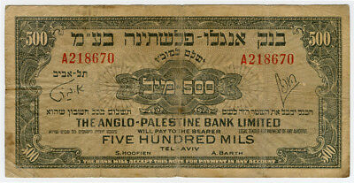 ISRAEL 1948-51 ISSUE 500 MILS BANKNOTE SCARCE,CRISP CHOICE FINE+.PICK#14a.