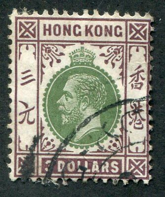HONG KONG  145  Very  Nice  Used  Issue  GEORGE V  UPTOWN 36899