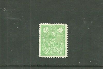 MIDDLE EAST PARS 1926 KINGS PORTRAIT 1st ISSUE 3Ch GREEN MINT LH/VF