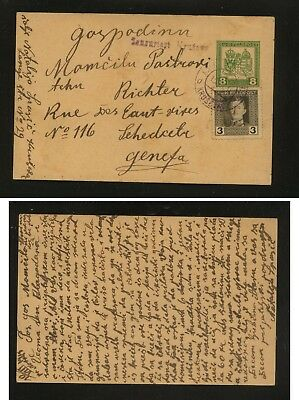 Bosnia  Herzegovina   uprated postal  card   1918               MS1218