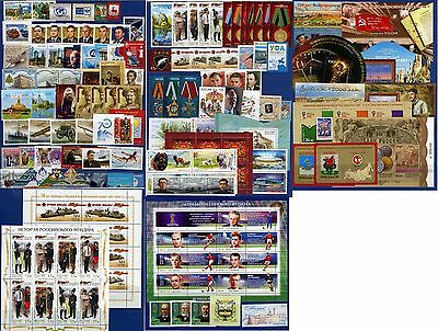 2015. Russia. Complete Year Set (141 stamps+11 s/sheets+2 m/sh) MNH NEW!!!