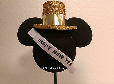 Disney world Happy New Year Antenna Topper