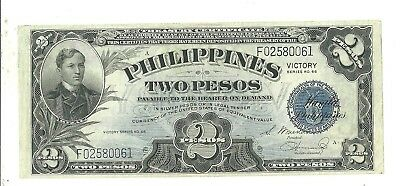 1944 ND Philippines 2 Peso Victory Currency Note Pick #95A Paper Money