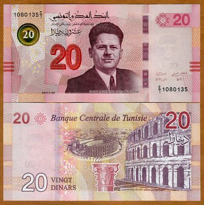 Tunisia, 20 Dinars, 2017, P-New, UNC > New Design