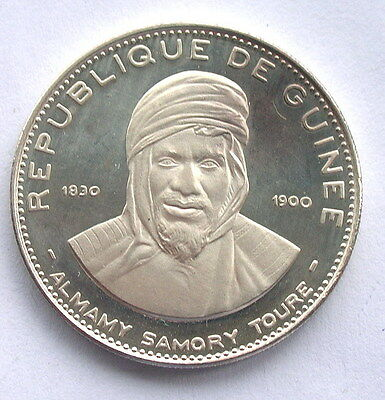 Guinea 1969 Almamy Samory Toure 200 Francs Silver Coin,Proof