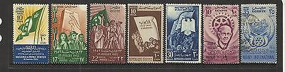 Egypt ~ 1952-53 Small Collection (Part Sets)