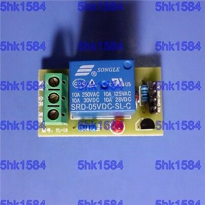 5PCS 5V One 1 Channel Relay Module Board Shield For PIC AVR DSP ARM Arduino