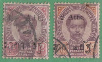 Thailand #66 #68 used Surcharges 1894-1899 cv $14