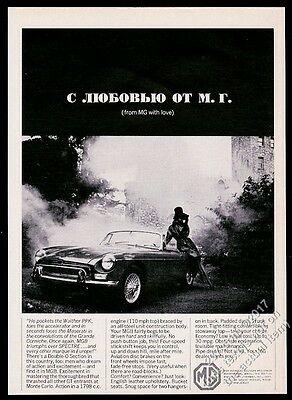 1965 MG MGB car and spy woman photo From MG With Love vintage print ad