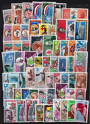 Upper Volta - 1960s -  MNH selection of stamps  - (26)