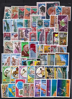Upper Volta - 1960s & 1970s MNH Selection of stamps  - (27)