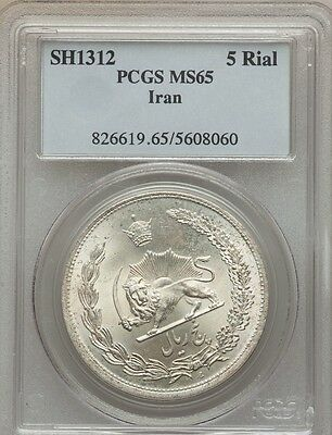 Iran Reza Shah Sh1312(1933) 5 Rials Silver Coin Uncirculated Certified Pcgs Ms65