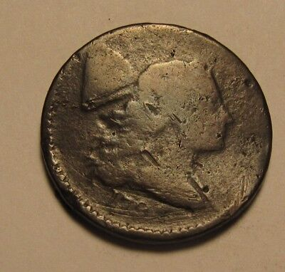 1794 Flowing Hair Large Cent Penny - Well Worn Condition - 239SU-2