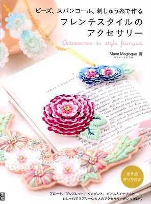 Cute French Style Accessories using Sequins, Beads, and Threads Craft Book