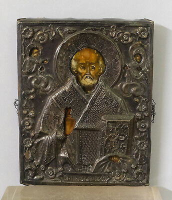"""Antique Russian Icon with Silver 3,34""""x 4,13"""" c1867 (Collection from Heritage)"""