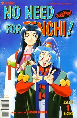 No Need for Tenchi Part 08 #1 1999 FN Stock Image