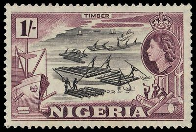 "NIGERIA 87 (SG76) - Queen Elizabeth II ""Timber Industry"" (pa88644)"
