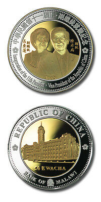 Malawi 11th Presidential Inauguration 50 Kwacha 2004 Mintage 1,000 Pieces KM-43
