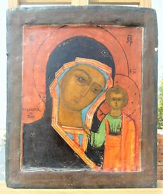 EXQUISITE ANTIQUE RUSSIAN ICON MOTHER OF GOD OUR LADY OF KAZAN 19th CENTURY