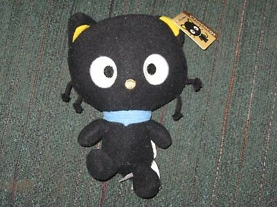 "Stuffed 7""  Hello Kitty Chococat Black Cat 2011 Sanrio With Tags"