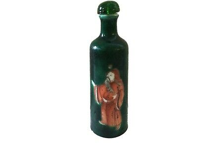 """Old  Chinese Porcelain Snuff Bottle w/Figures 3.5"""" H"""