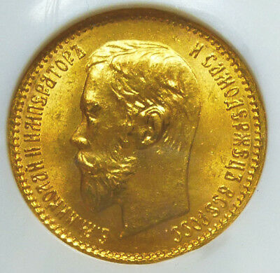 Russia Gold 5 Roubles 1902 MS 66 NGC