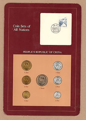 {BJSTAMPS}  1981-1982 Coin Sets of All Nations Peoples Republic of CHINA 7 coins