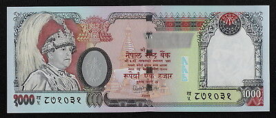 NEPAL (P51) 1000 Rupees ND(2005) UNC Three words above signature